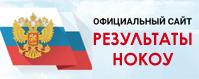 Официальный сайт Басговру